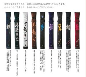 K_04_4,剣道 竹刀