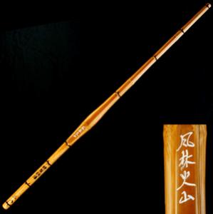K_04_2,剣道 竹刀