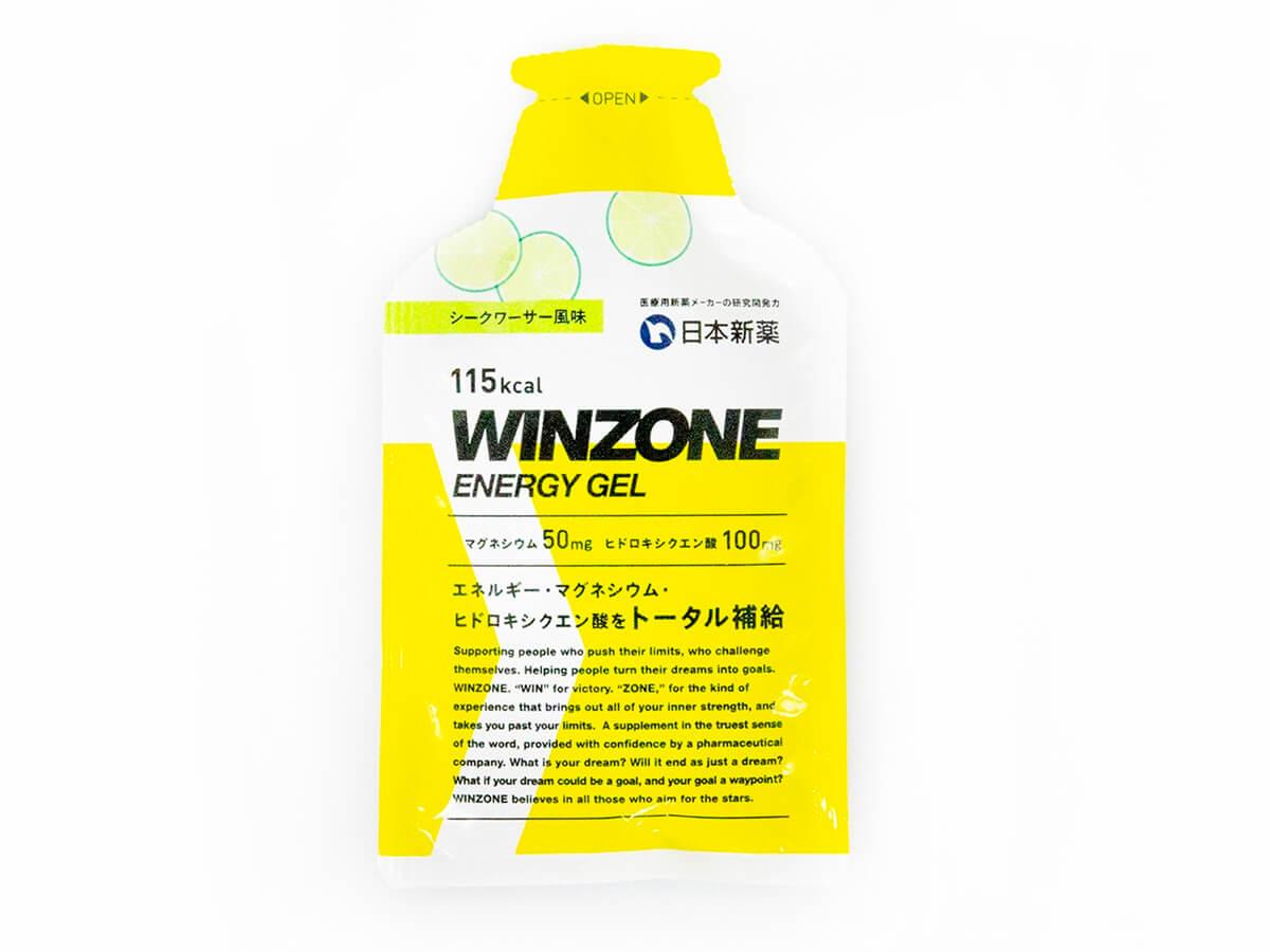 日本新薬株式会社のスポーツサプリメント「WINZONE ENERGY GEL」からシークワーサー風味が登場!8/20(火)より発売中