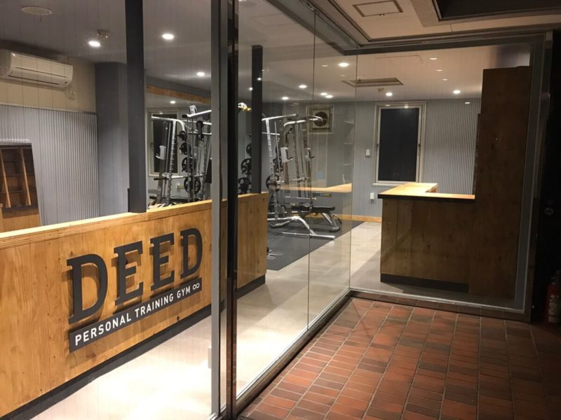 DEED personal training gym∞ 東新宿店