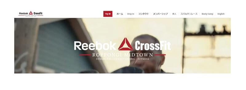 Roppongi CrossFit