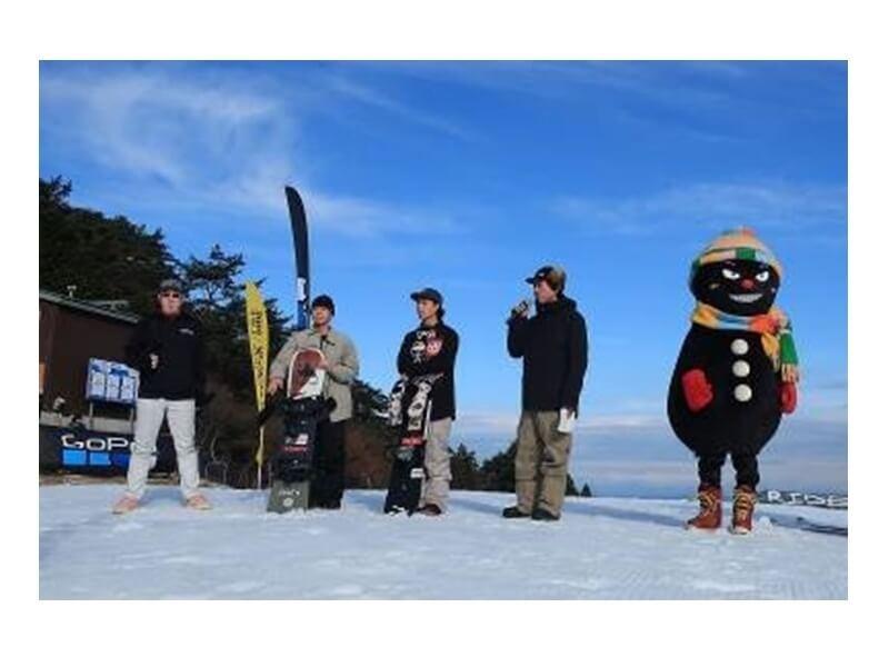 六甲山スノーパーク キックオフイベント開催の様子