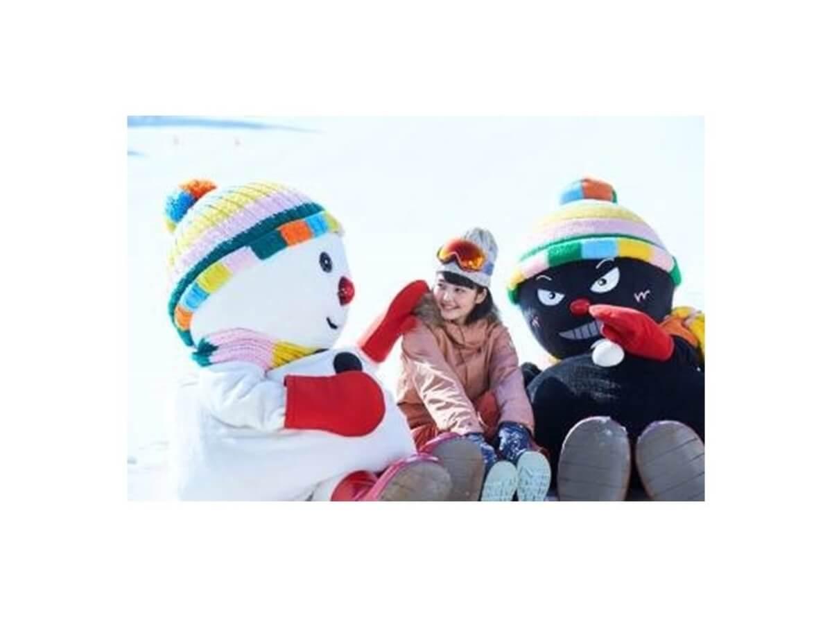 六甲山スノーパークで11/16(土)にキックオフイベント開催!コスプレ来園でお得にスキー・スノボを楽しもう