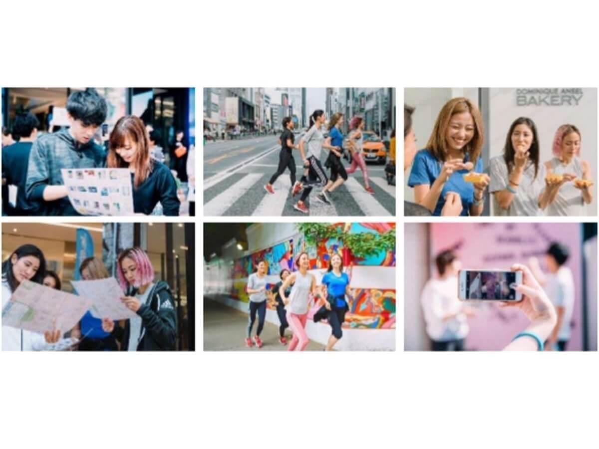 11/16に「FUNJOG(ファンジョグ)in 渋谷」が開催!ARアプリを活用した街巡りスポーツイベントの魅力をご紹介