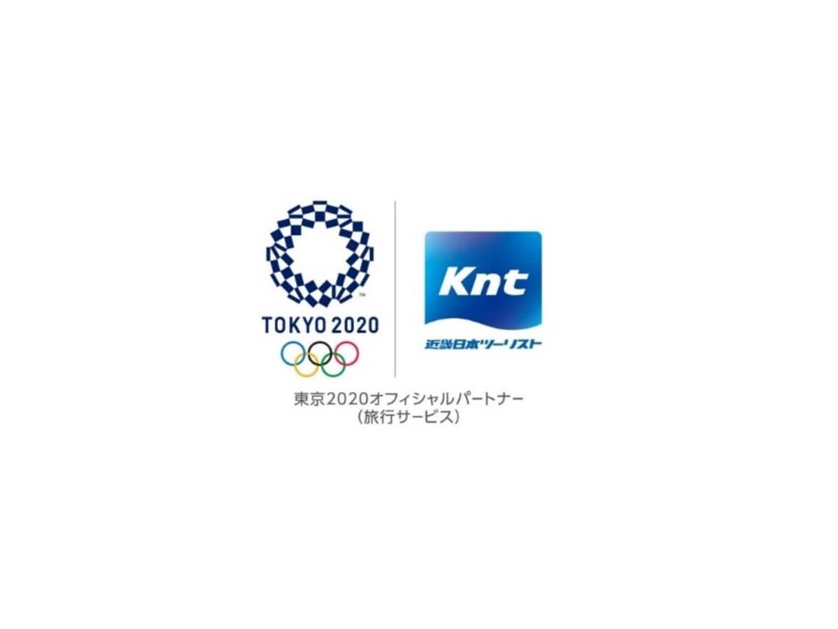 「東京2020オリンピック公式観戦ツアー」の抽選を12/2から開始!4年に一度の思い出を作ろう