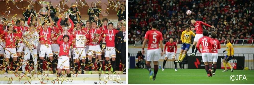 第98回天皇杯で優勝した浦和レッズ
