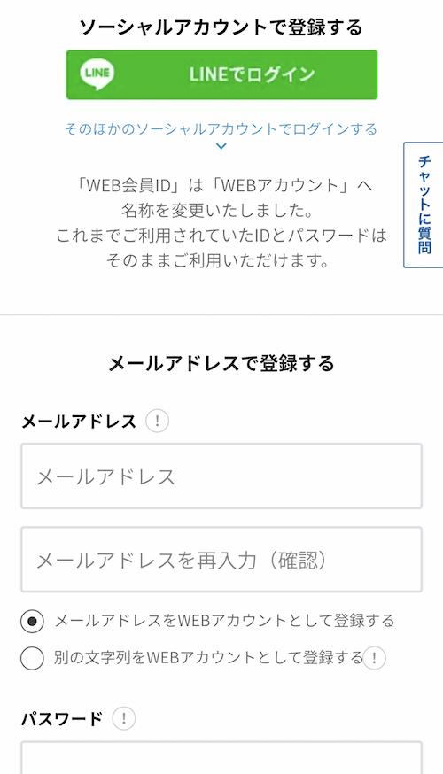 WOWOW_7